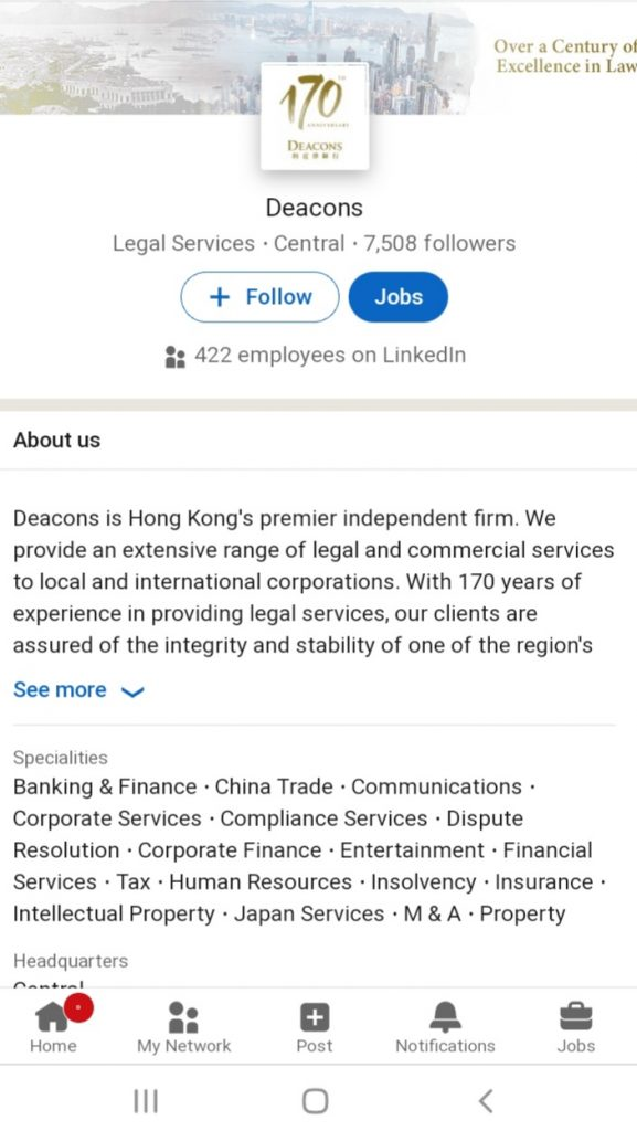 linkedin company about